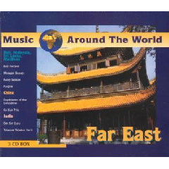 Far East - Various Artists (CD)