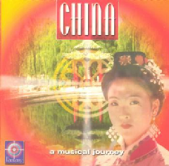 Yeskim - China: A Musical Journey (CD)