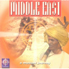 Yeskim - Middle East: A Musical Journey (CD)