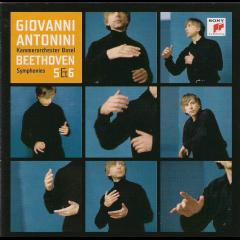 Antonini Giovanni - Symphonies Nos.5 & 6 (CD)