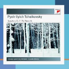 Abbado Claudio - Symphony No.5 In E Minor, Op. 64 / The Voyevode, Op. 78 (CD)