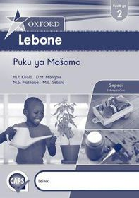 Oxford Lebone Kreiti ya 2 Puku ya Mosomo CAPS