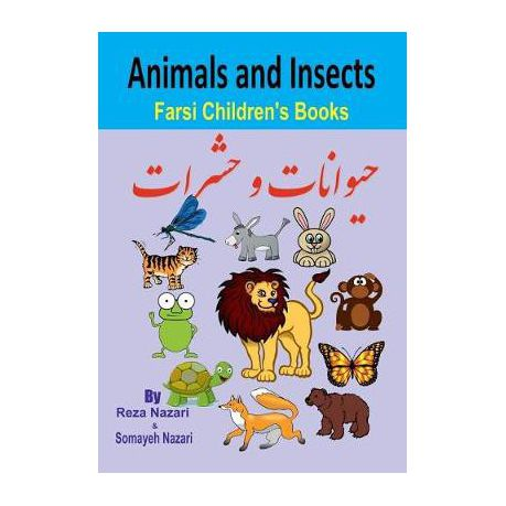 Farsi Children S Books Buy Online In South Africa Takealot Com