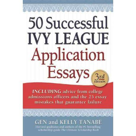 50 essays online