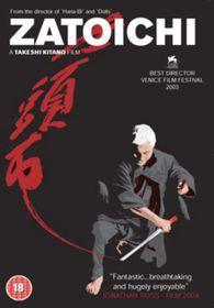 Zatoichi - (Import DVD)