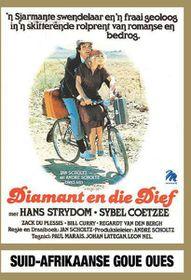 Diamant en die Dief (1978) (DVD)