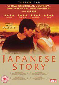 Japanese Story (Import DVD) dts