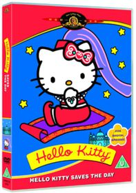 Hello Kitty 1 (Mgm) - (Import DVD)