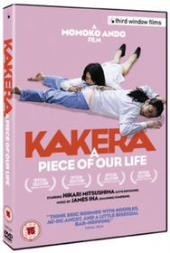 Kakera - (Import DVD)