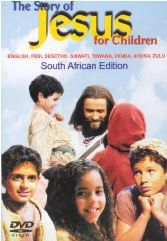 Jesus - Story Of Jesus For Children (8 Local Languages) (DVD)