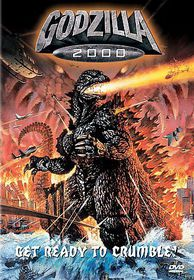 Godzilla 2000 - (Region 1 Import DVD)
