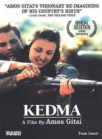 Kedma - (Region 1 Import DVD)
