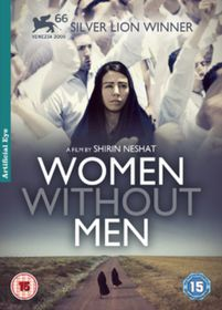 Women Without Men - (Import DVD)