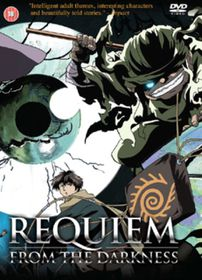 Requiem from the Darkness: Complete Collection - (Import DVD)