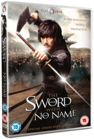 Sword with No Name, The - (Import DVD)