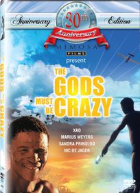 The Gods Must Be Crazy 1 (DVD)