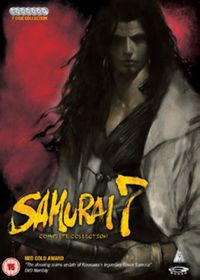 Samurai 7 - Complete Collection - (Import DVD)