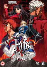 Fate Stay Night - Complete Collection - (Import DVD)