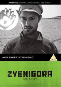 Zvenigora - (Import DVD)
