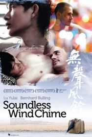 Soundless Wind Chime - (Import DVD)