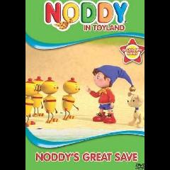 Noddy - Noddy's great save (DVD)