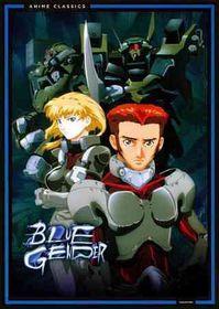 Blue Gender Box Set - (Region 1 Import DVD)