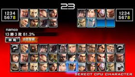 Tekken: Dark Resurrection (PSP Essential)