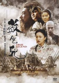 True Legend (DVD)