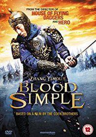 Zhang Yimou's Blood Simple (DVD)