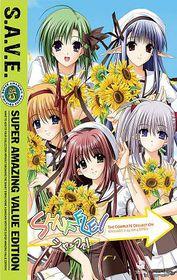 Shuffle:Complete Box Set (Save) - (Region 1 Import DVD)