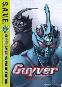 Guyver:Complete Box Set (Save) - (Region 1 Import DVD)