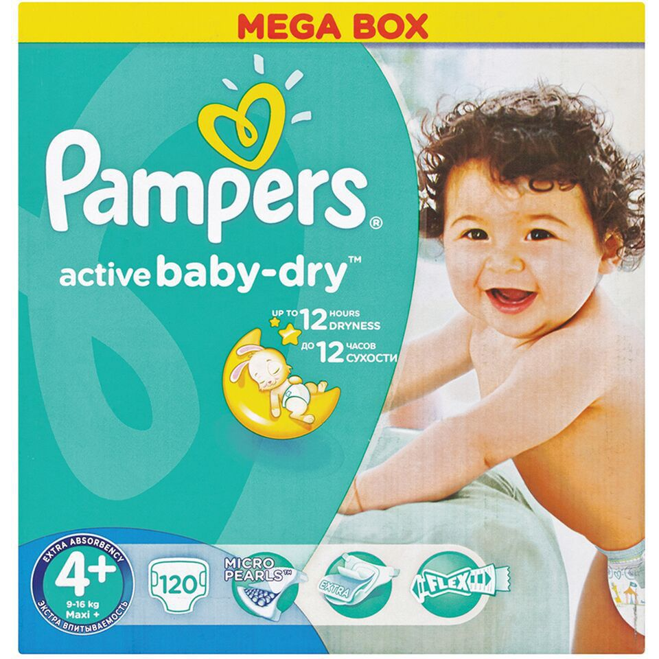 pers active baby 120 nappies size 4 mega pack buy in south africa takealot