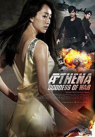 Athena - (Region A Import Blu-ray Disc)