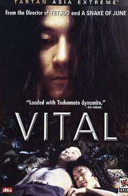 Vital - (Region 1 Import DVD)