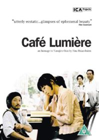 Cafe Lumiere - (Import DVD)