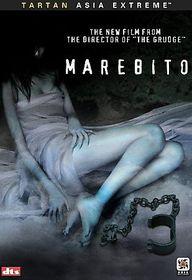 Marebito - (Region 1 Import DVD)