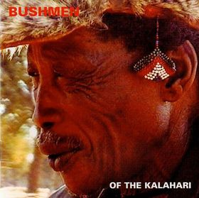 Bushman Of The Kalahari - Gubi Tietei (CD)