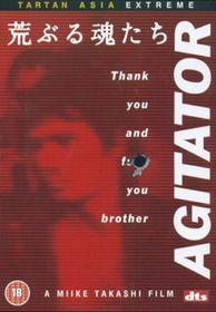 Agitator - (Import DVD)
