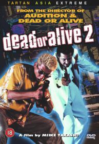 Dead Or Alive 2 - (Import DVD)