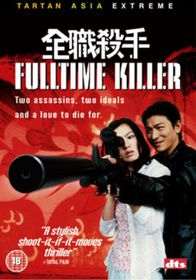 Full Time Killer - (Import DVD)