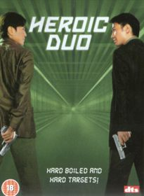 Heroic Duo - (Import DVD)