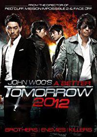 A Better Tomorrow 2012 (DVD)
