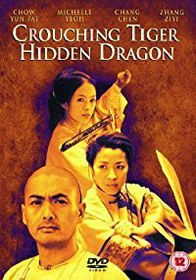 Crouching Tiger, Hidden Dragon (DVD)