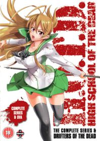 High School of the Dead: Complete Series and Drifters of the Dead DVD)