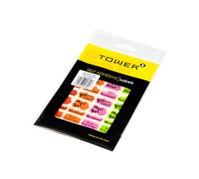 Tower Teachers Labels Afrikaans - Mixed Pack