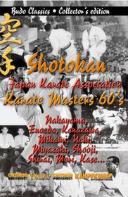 JKA Masters: 60's (Import DVD)