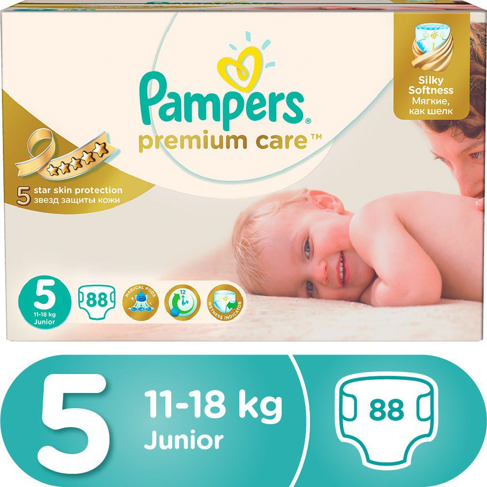 Baby Nappies Changing Buy Online At Dvd R Maxell 16x Bulk Pack 50 5 Pampers Premium Care 88 Size Mega New Box Same