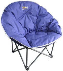 Afritrail Jumbo Adult Moon Chair - Blue