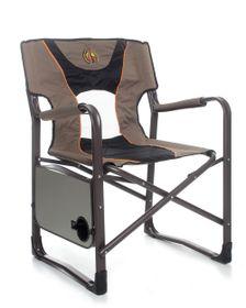 Meerkat - Chair & Carry Bag