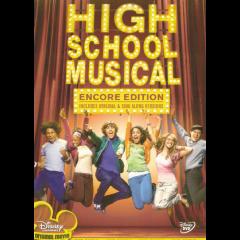 High School Musical - (DVD)